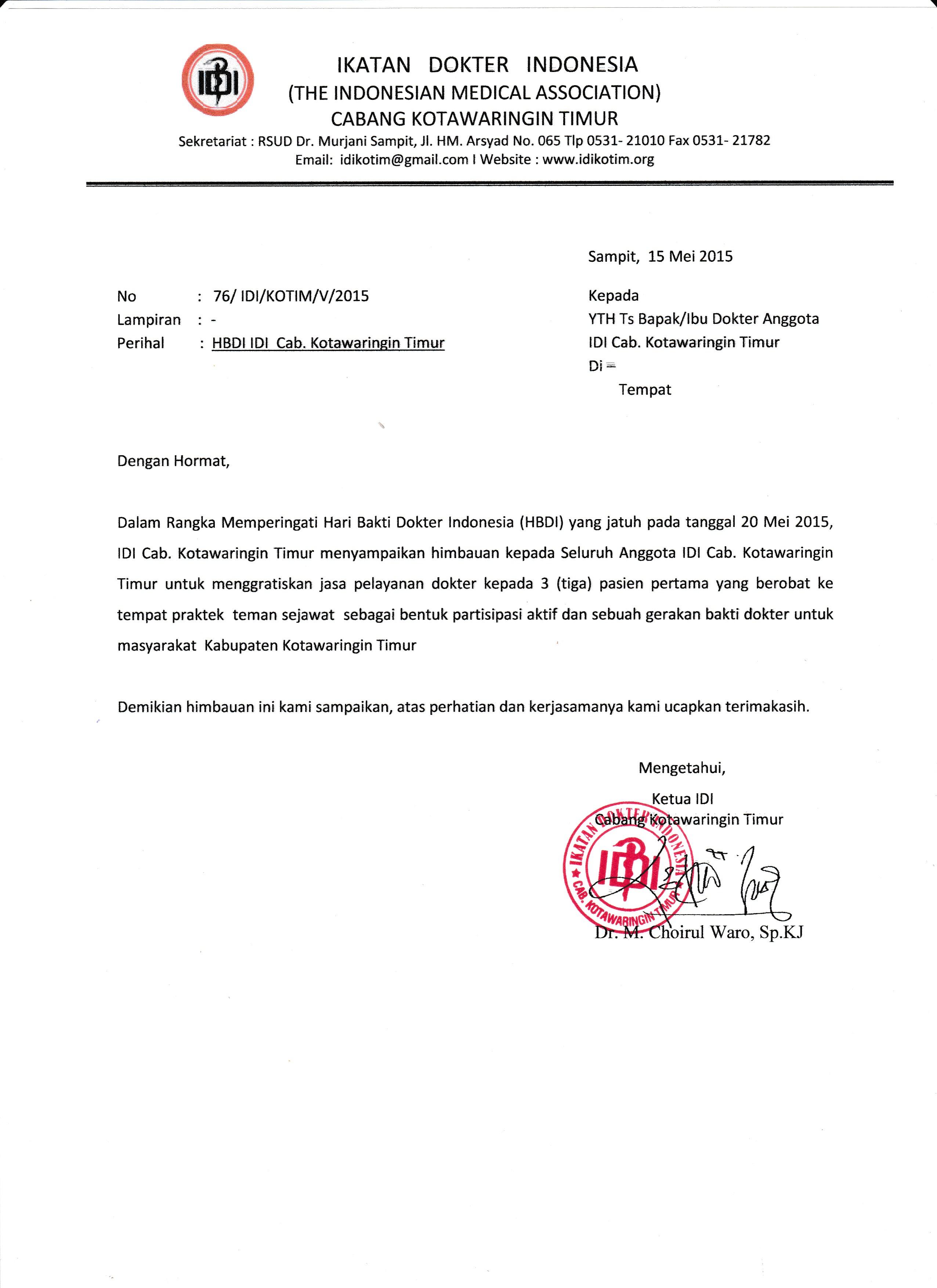 Lembaga Hasil Dalam Negeri Borang Ea Form | ea form