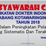 MUSYAWARAH CABANG TAHUN 2018